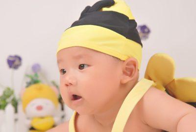 Accessoires entrée en crèche bébé